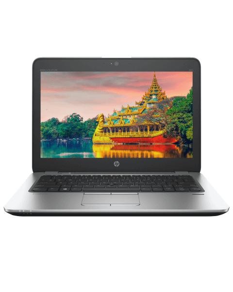 HP EliteBook 820 G4 | 12.5 inch FHD | 7e generatie i7 | 512GB SSD | 8GB RAM | QWERTY/AZERTY/QWERTZ
