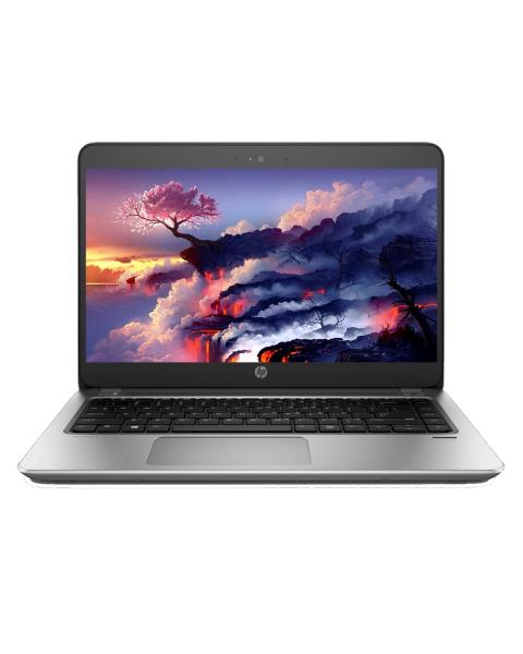 HP ProBook 430 G4 | 13.3 inch FHD | 7e generatie i5 | 256GB SSD | 8GB RAM | QWERTY/AZERTY/QWERTZ